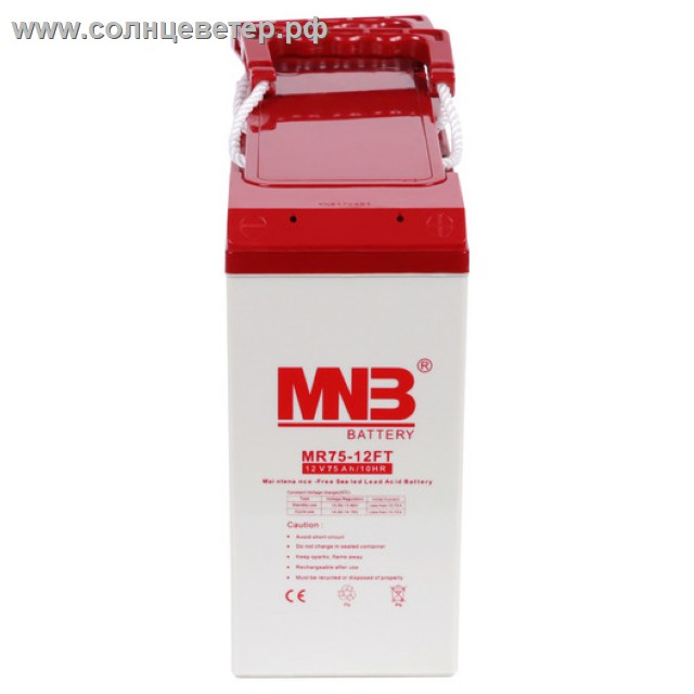 MNB MR 75-12FT