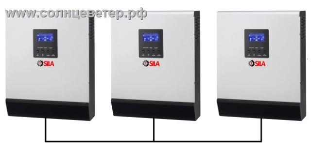 Система инверторов SILA-P 12кВт