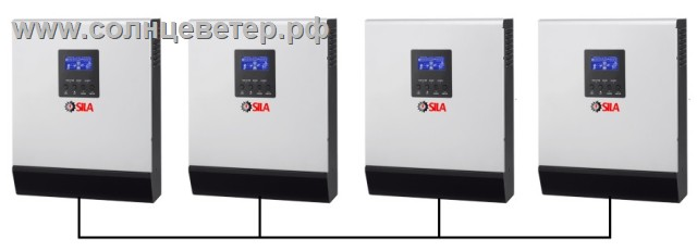 Система инверторов SILA-P 16кВт