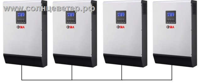 Система инверторов SILA-M 16кВт