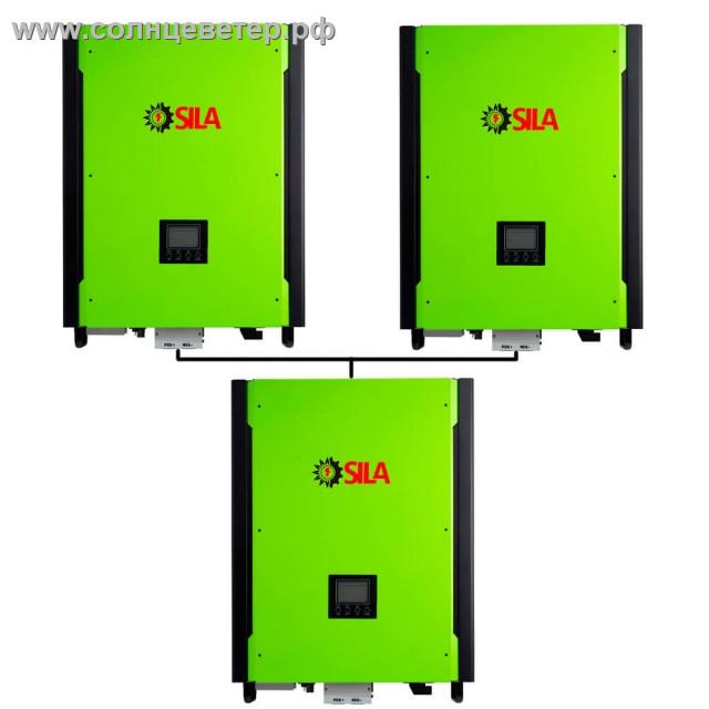 Система трехфазных инверторов SILA PRO 30кВт