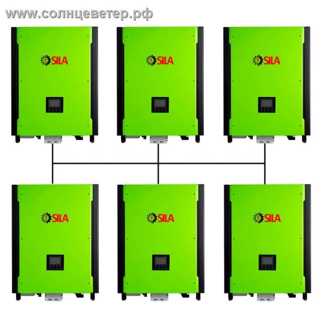 Система трехфазных инверторов SILA PRO 60кВт